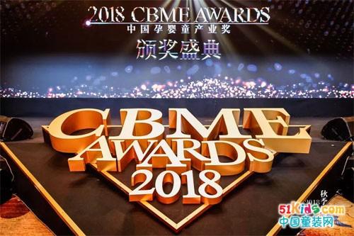 "CBME""母婴奥斯卡""丨巴布豆授权品类荣收实力奖项"