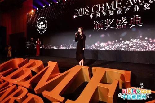 MiniFollie | 跨界大咖齐聚2018CBME秋季研讨会,打开孕婴童人新视野