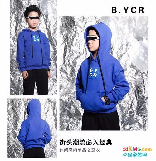 B.YCR丨这个秋冬,只想扮酷!(卫衣篇)