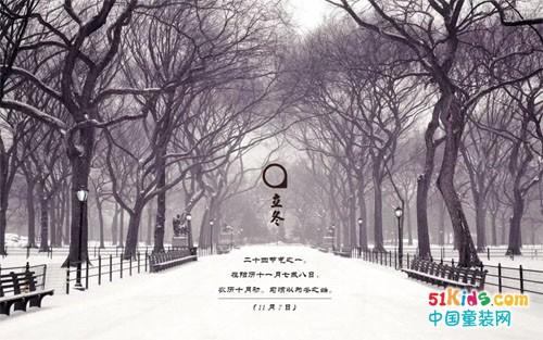 立冬丨天气要变冷了,暖暖的买家秀了解一下