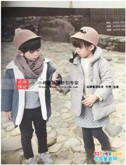 小神童童装品牌促进孩子们的情感