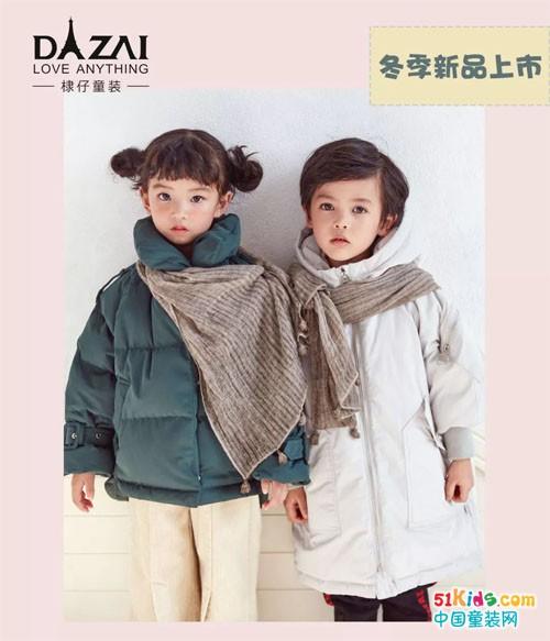 DIZAI童装丨日系质感棉服,全方位守护冬季温暖!