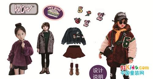 海威迩童装 粉色解锁冬季的萌宠俏皮穿搭!