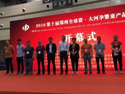 2019第11届郑州大河孕婴童服装服饰博览会