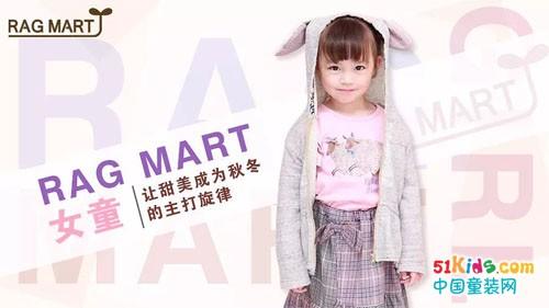 RAG MART女童丨让甜美成为秋冬的主打旋律