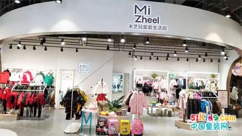 开业喜讯丨十一月,米芝儿MIZHEEL再迎两新店开业
