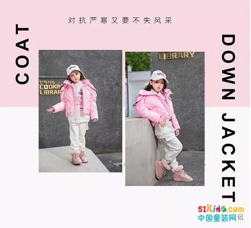 "Lily-BaLou冬上新丨Pink Fashion 圈""粉""啦~"