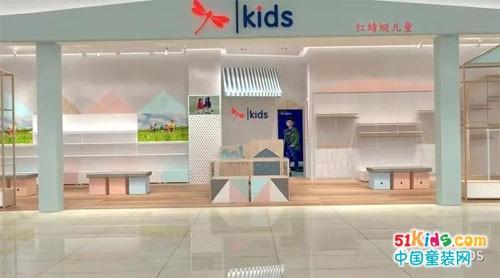红蜻蜓新店开业丨一秒钟点亮你的童心!