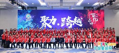 中国童装行业要变天,出路其实就这两个字