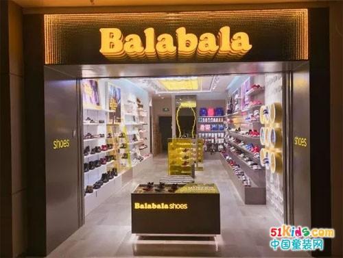 伴你成长每一步丨Balabala首家鞋品体验店