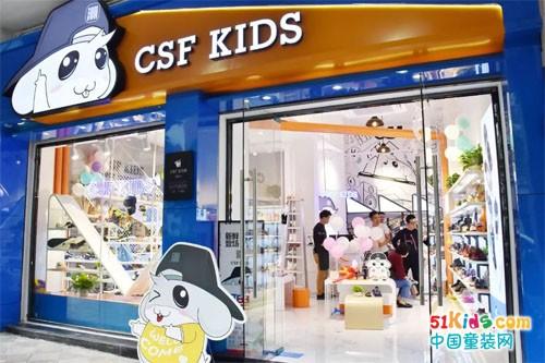 燃爆泉城!街头快时尚童鞋品牌CSF KIDS潮鼠范泉州东街店盛大开业
