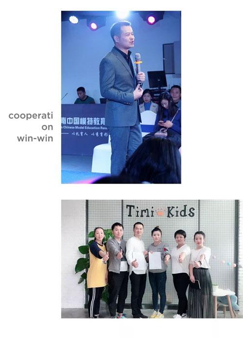 聚心·聚力丨Timi kids 河南分公司盛大开启
