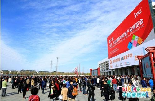 2019开年盛会 京正·孕婴童展再次发出邀约