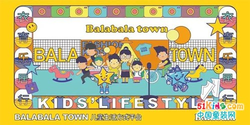 糟糕,是心动的感觉!Balabala Town 不一样的成长体验!