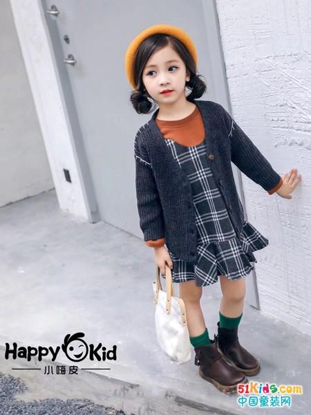 小嗨皮童装,穿出活泼可爱的品质范