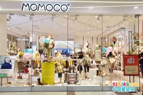 南平重庆,我们来了!MOMOCO开业3天完美引爆万达