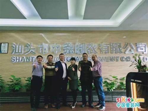 福建省武平县招商局领导一行莅临香港中永集团洽谈回乡投资