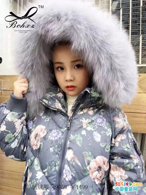 柏惠信子丨超懂你的羽絨時尚!
