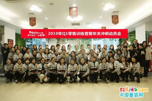 NEEZA 乐鲨19Q1零售训练营丨冲刺年关,赢战2019