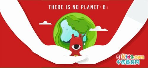 """There is no Planet 「B」""ABC KIDS 2019秋季新品发布会如期举行"