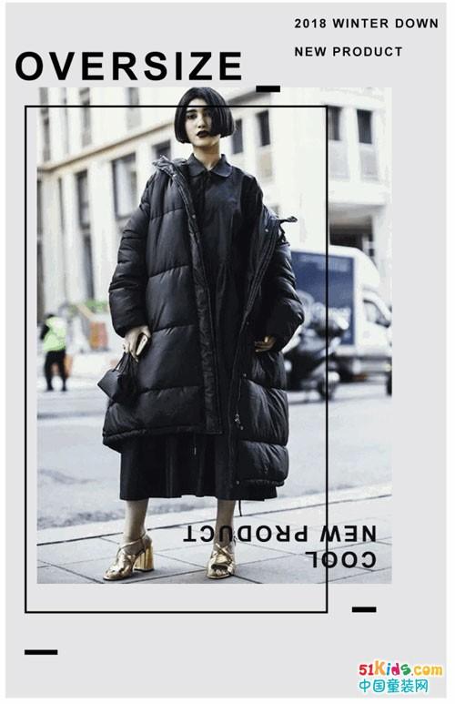 今年大廓形羽绒服强势霸屏,将时髦轻奢玩到极致