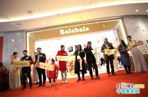 """Balabala西安大融城店开业 网红宝贝变身""""小章鱼""""走秀遇到C位鸭要炸天~"""