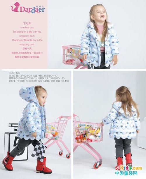 塔哒儿童装 从童话世界里走出来的小可爱