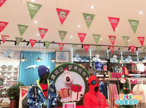 火爆双旦,七波辉全国门店开启旺销热潮!