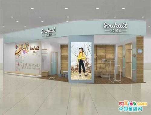 水孩儿即刻登陆陕西省西安市四海唐人街购物中心,敬请期待