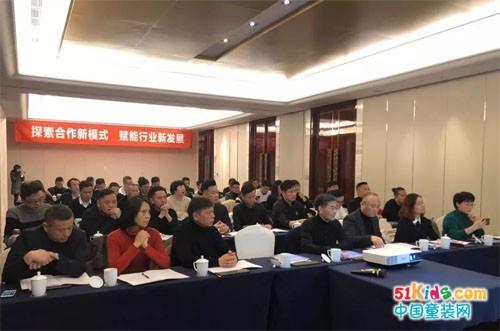德牌创始人李云品先生受邀参加浙江省服装行业协会童装分会三届五次会员大会