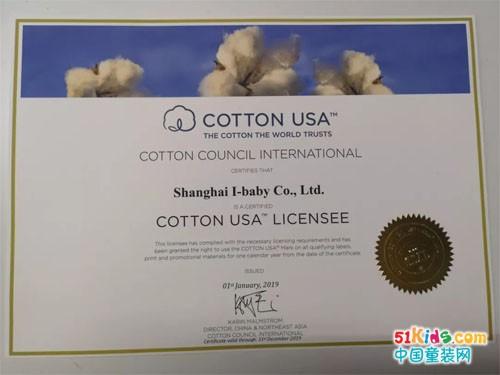 重大喜讯丨i-baby荣获美国棉花协会认证!