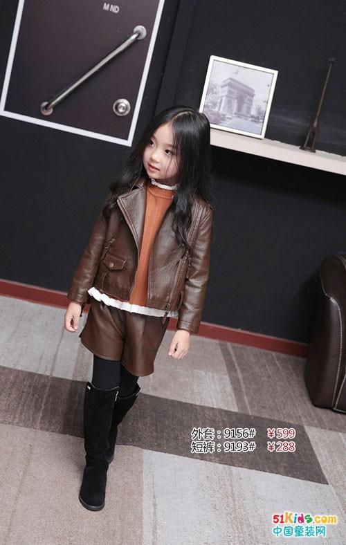 米芝儿童装 教会孩子如何搭配衣服