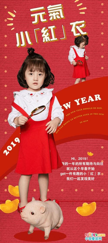 元气小红衣,新的一年怎么少得了它?