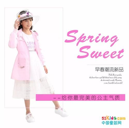 SPRING NEW ARRIVAL 巴柯拉童装刷新萌娃的早春装备!