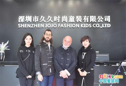 DIZAI童装与意大利皇家设计师达成合作意向,期待意式的浪漫与品质!