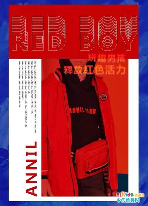RED BOY,释放新年红色活力