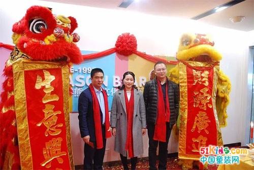 四季熊(东莞)文化传播有限公司开业典礼