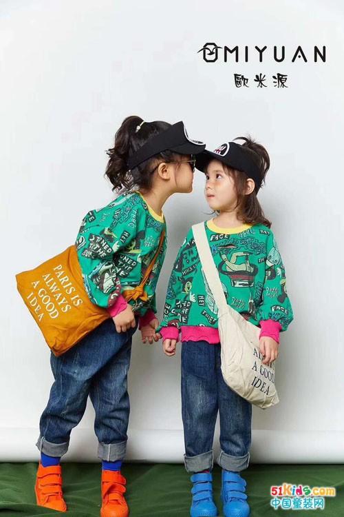 欧米源童装:把七彩生活穿在身上