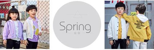 遇见·春 嗒嘀嗒焕新上市,给你一份温暖的期待