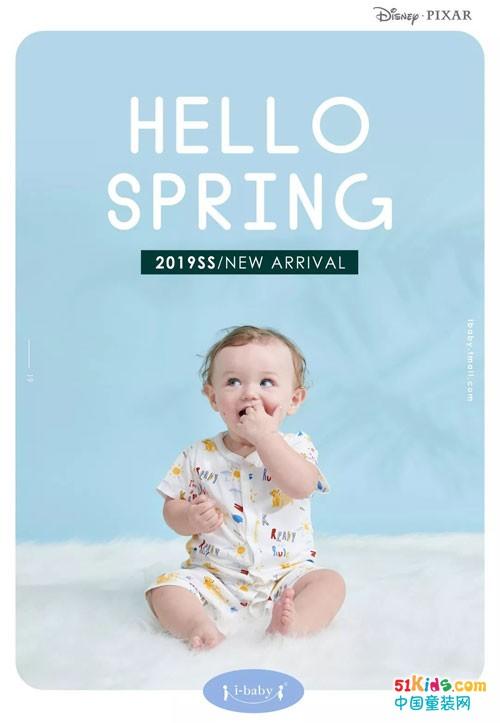 i-baby萌到刷屏的19春夏新品,更有你们爱的猪猪系列!