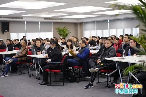 COCOTREE少年装召开品质研讨会:品质是品牌持续发展的生命力