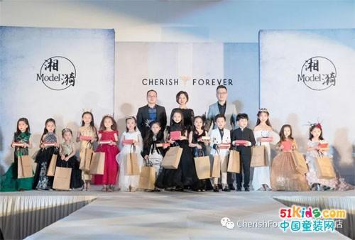 以爱之名,从心出发丨2019 Cherish Forever天津品牌发布会