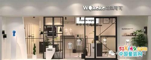 恭贺WQKEKE2019年第三代形象首推成功····