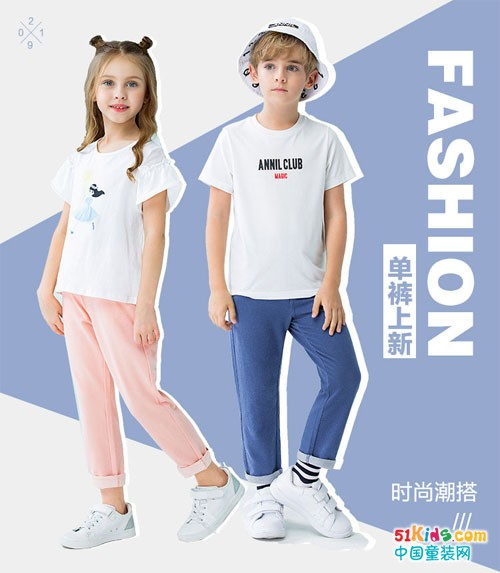 爆款推荐丨2019春季单裤上新,总有一款是你想要的!