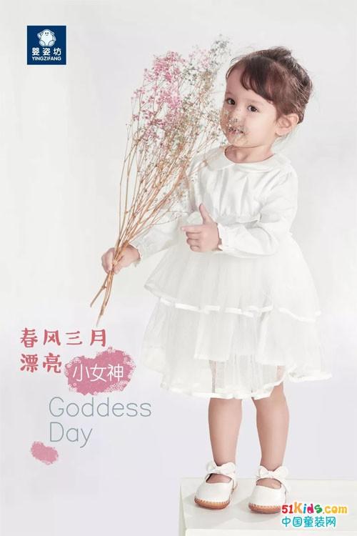 春风三月 漂亮小女神的秘密