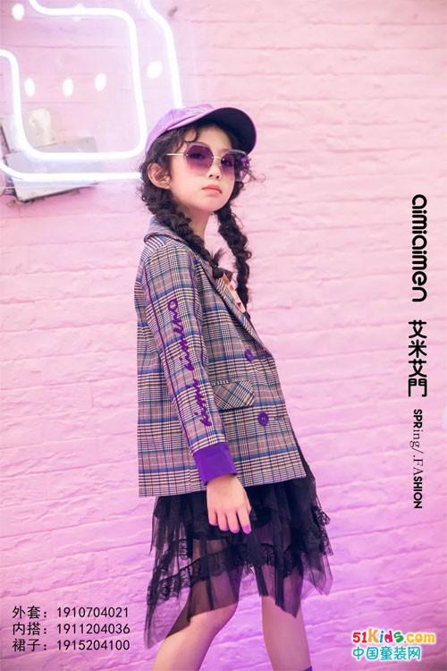 艾米艾门丨这是一份独属春天的时尚秘籍
