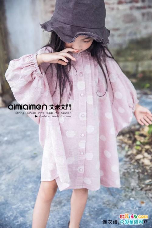 艾米艾门丨春装时尚GET!