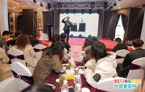 中国·琦瑞德泽总部丨第一届执行落地培训圆满成功
