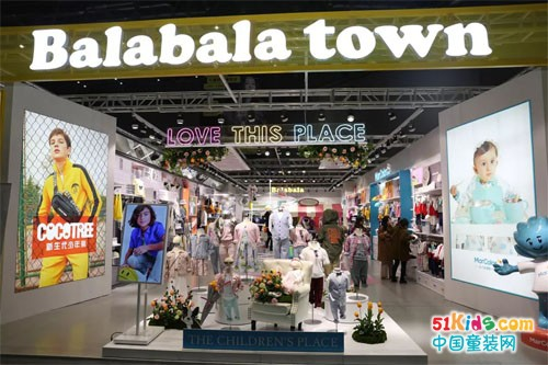 亮相CHIC展,巴拉巴拉带来全新体彩生活方式体验