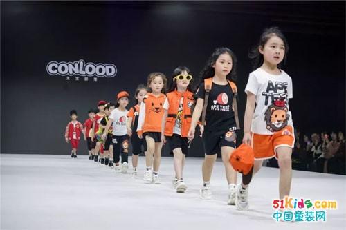 聚焦CHIC2019(春季)丨CONLOOD龙宝部落召唤童真 嗨翻秀场